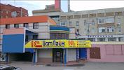 ИстЛайн, внедренческий центр, Октябрьский проспект на фото Кемерова