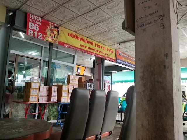 Surat Thani Bus Station