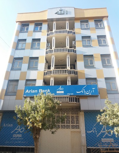 آرین بانک هرات