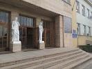Zakarpat·sʹke Oblasne Viddilennya на фото Ужгорода