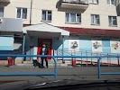 Магнит на фото Карпинска