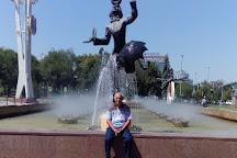 Fantasy World Almaty, Almaty, Kazakhstan