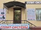 Хороший климат, проспект Металлургов на фото Волгограда