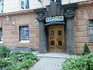 Салон красоты «Европа», улица Карла Маркса, дом 50 на фото Минска