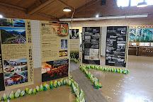 Ozenuma Visitor Center, Hinoemata-mura, Japan