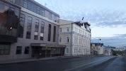 Сочинский, улица Некрасова на фото Уфы