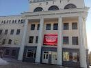 Педагогический Институт ТОГУ, улица Дикопольцева на фото Хабаровска