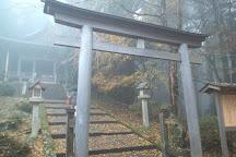 Kinbu Shrine, Yoshino-cho, Japan