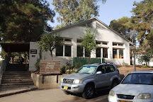 Ayalon Institute Museum, Rehovot, Israel