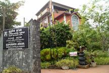 Supuwath Arana, Seeduwa, Sri Lanka