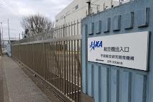 Chofu Aerospace Center, Chofu, Japan