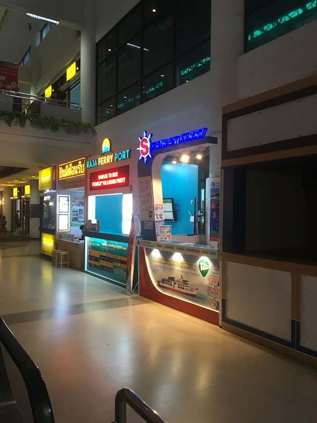 Surat Thani Airport (URT)