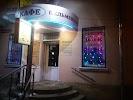 Пельменная, Гоголевская улица на фото Тулы