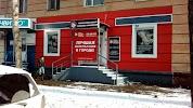 Магазин 18+, проспект Кирова на фото Томска