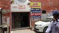 jyoti money transfer and atm spot gurgaon