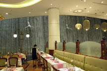 Gallery One, Dubai, United Arab Emirates