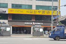 Seoul City Hall, Seoul, South Korea