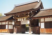 Izanagi Shrine, Awaji, Japan