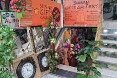 Sunny Gifts Gallery