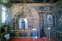 Museu de Santa Maria de Lamas, Santa Maria da Feira, Portugal