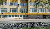 Генеральное Консульство Федеративной Республики Германия, Октябрьская улица на фото Новосибирска