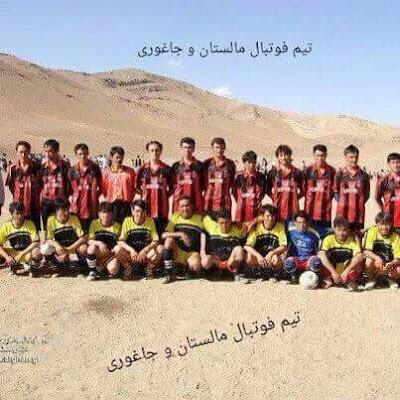 Oqab Football club
