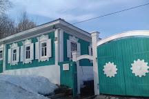 Tyulkin House Museum, Ufa, Russia