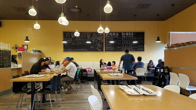 Looking for Chai Taiwanese Kitchen Bellevue 找茶