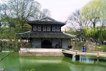 The Classical Gardens of Suzhou, Suzhou, China