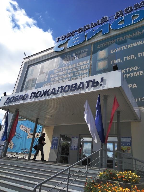 свиф хабаровск фотообои интернет магазин проводятся как