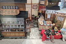 Izu Teddy Bear Museum, Ito, Japan