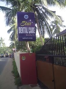 Star dental care thiruvananthapuram