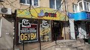 Ботик, улица Багратиона на фото Калининграда