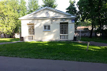 Lefortovo Park, Moscow, Russia
