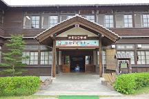 Nihon Showamura, Minokamo, Japan