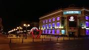 проспект Славы на фото в Белгороде: Рив Гош