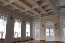 Pashkov House, Moscow, Russia