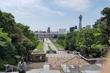 Tennoji Park, Osaka, Japan