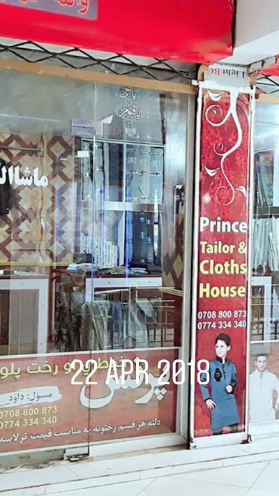Prince Fabric and Toiler Shop