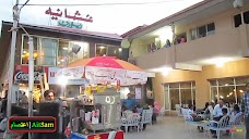 Usmania Restaurant and Hotel murree