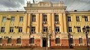 Прокуратура Брянской Области, Октябрьская улица, дом 38 на фото Брянска