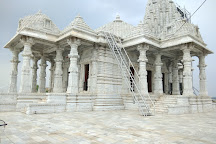 Kevalya Dham Jain Temple, Raipur, India