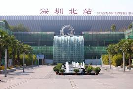 Станция метро  Shenzhen North