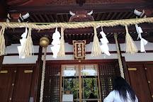 Karakuni Shrine, Fujiidera, Japan