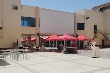 Adhari Park, Manama, Bahrain