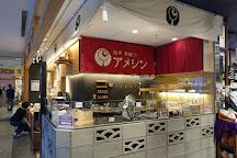 Asakusa Amezaiku Ameshin Tokyo Skytree Town Solamachi, Oshiage, Japan