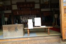 Yubuku Shrine, Nagano, Japan