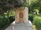Камінь Кохання з Кани на фото Каменца-Подольского