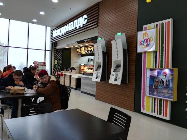кострома макдональдс фото масло