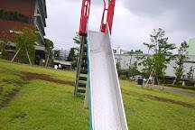 Mitaka Central Disaster Prevention Park, Mitaka, Japan
